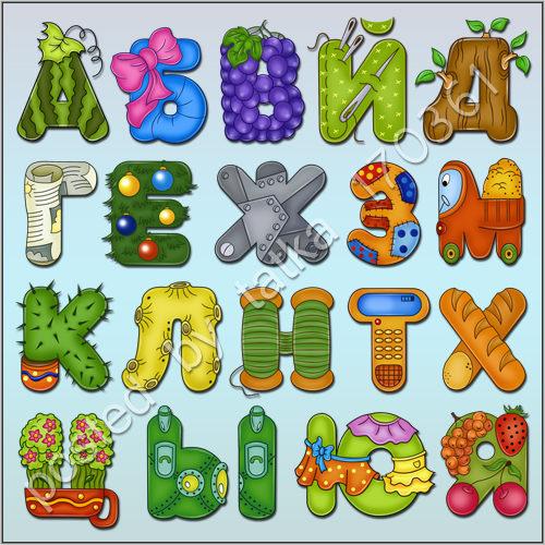 33 буквы чат: