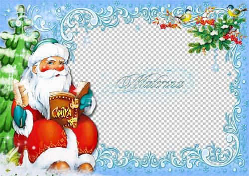 Дед мороз и сани иКалендари новогодние своими